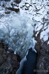 Nekateri slapovi spominjajo na Rjukan