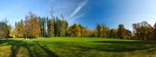 Mestni park Maribor