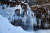 Panorama Peričnika v ledu