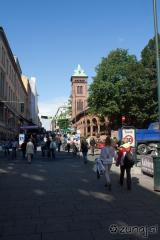 Glavna ulica v oslu